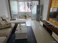 出租碧水绿都四楼3室1厅1卫116平米1667元/月住宅