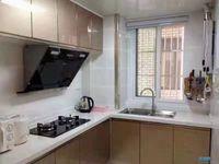 出售江南新城华苑3室2厅1卫103平米99.8万住宅