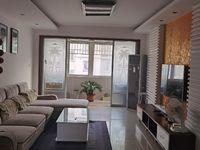 出租,碧水绿都,有钥匙,随时看房,3室2厅2卫116平米1500元/月住宅
