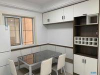出售仁和家园 安园2室2厅1卫70.5平米62.8万住宅