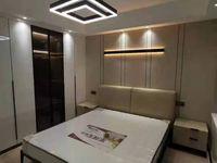 出售欧堡利亚 悦府3室2厅1卫105平米122万住宅
