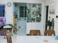 出租锦绣园3室2厅1卫128平米2350元/月家电齐全拎包入住随时看房住宅