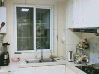 出租锦绣园3室2厅1卫128平米2500元/月住宅