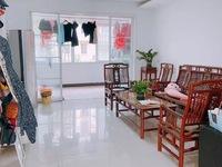 出售碧水绿都3室2厅2卫132平米108.8万住宅