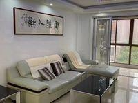 出售中央花园3室2厅1卫100平米119.8万有车库住宅