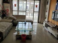 出售京华苑2室1厅1卫74平米39.8万住宅