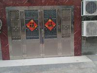 出租学府壹号1室1厅1卫30平米600元/月住宅