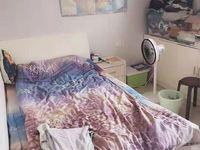 出租学府壹号2室1厅1卫56平米1000元/月住宅