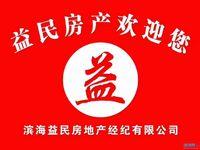 出售昌兴壹城毛坯三房,产证满二年,税费低,96平米102.8万住宅