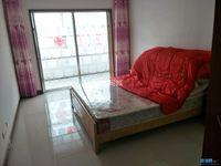 出租其他小区3室1厅1卫106平米700元/月住宅