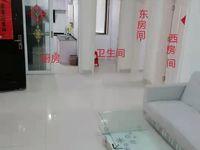 出租翰林苑2室2厅1卫92平米1600元/月住宅