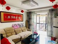 出售万锦豪庭2室2厅1卫94平米73.8万住宅