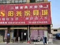 出售滨淮商贸城一楼3间商铺,二楼16间通铺1350平米558万商铺