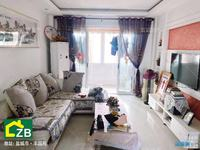 急售永宁校区 丰园苑 115平精装3房2厅 带车库 产证满五唯一