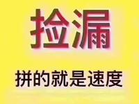 宝丰 宝悦城,全新毛坯50平,实际面积100平,售价36万