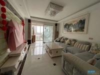 出售正鑫4楼 上手房96平 精装修 送朝南轿车库 一口价85.8万