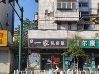 出售吉达广场99平米面议商铺