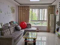 出租江南新城华苑3室2厅1卫120平米2000元/月住宅