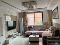 出租,学府壹号,有钥匙,随时看房3室2厅1卫115平米1800元/月住宅
