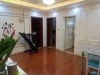 出租新建南路校区房3室2厅1卫98平米1500元/月住宅