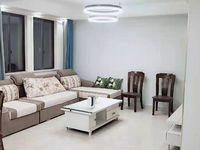出租欧堡利亚北辰3室2厅1卫118平米2000元/月住宅
