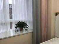 出租学府壹号2室2厅1卫80平米1600元/月家电齐全拎包入住随时看房住宅