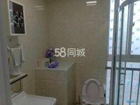 出租友创 滨河湾1室1厅1卫42平米1000元/月家电齐全拎包入住随时看房住宅