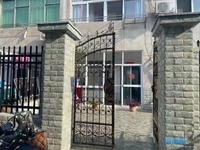出售坎南独家独院温馨小区3室2厅2卫170平米95万